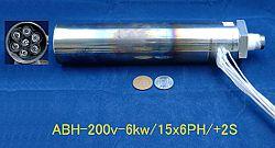 《 大型熱風ヒーター 》ABH-15x6PH