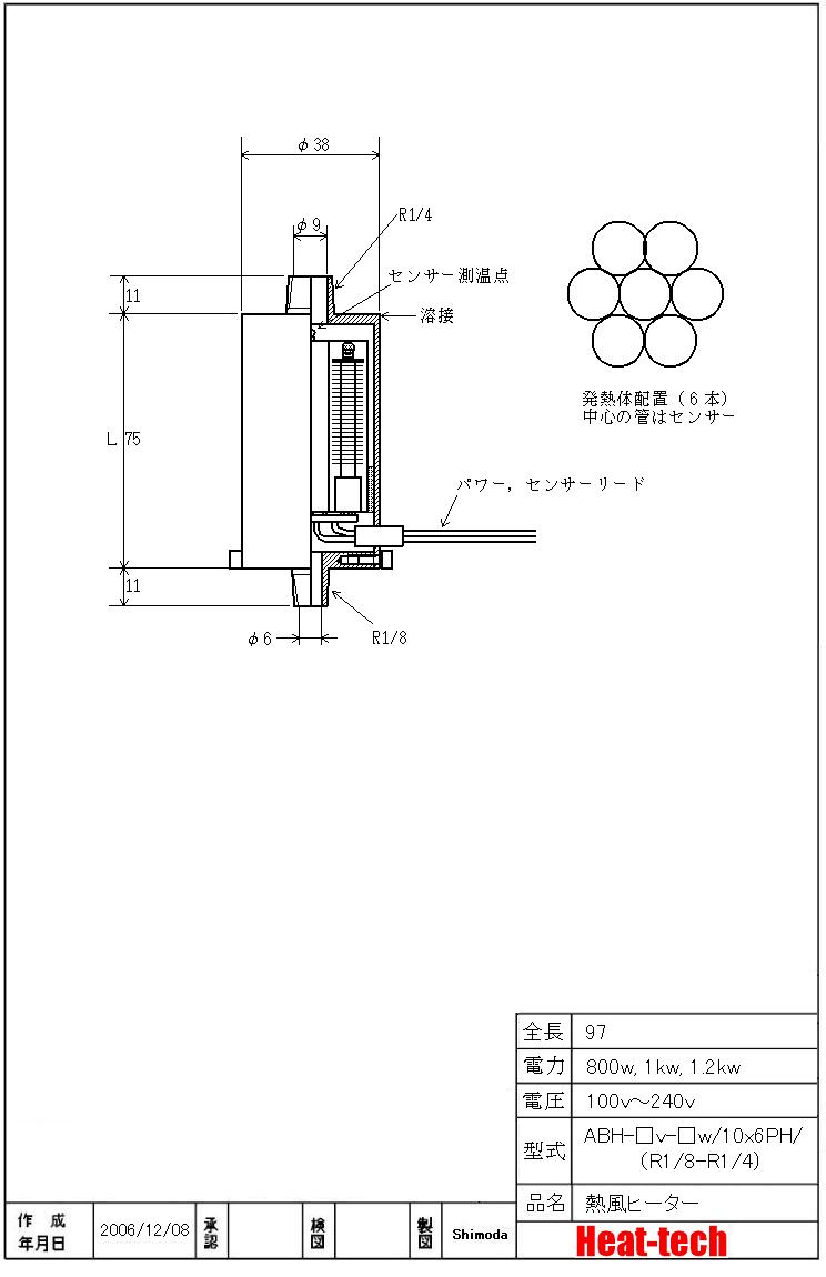 ABH-□v-□w-10x6PH