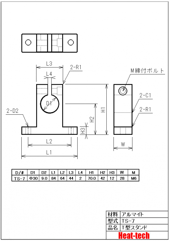 HPH-30の外形図