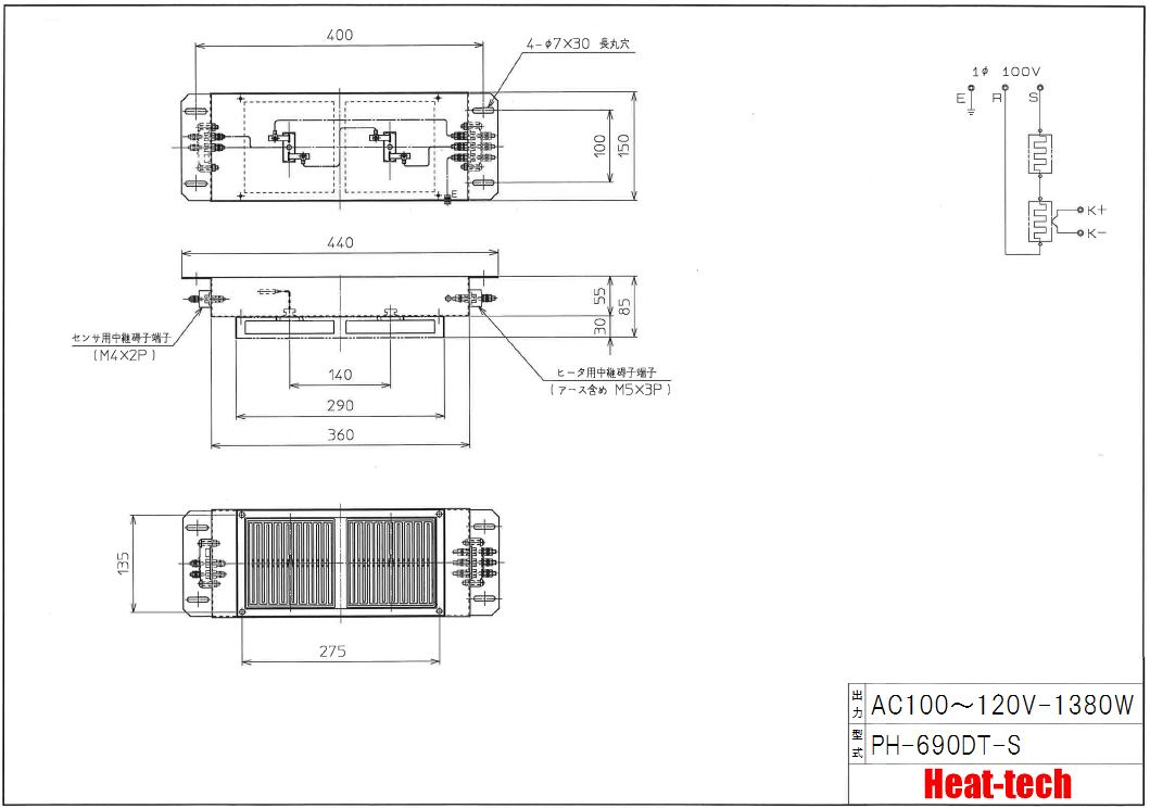 遠赤外線パネルヒーター外形図 PH-690DT-S