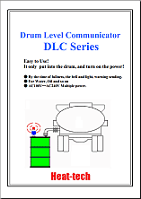 Drum Level Communicator DLC Series