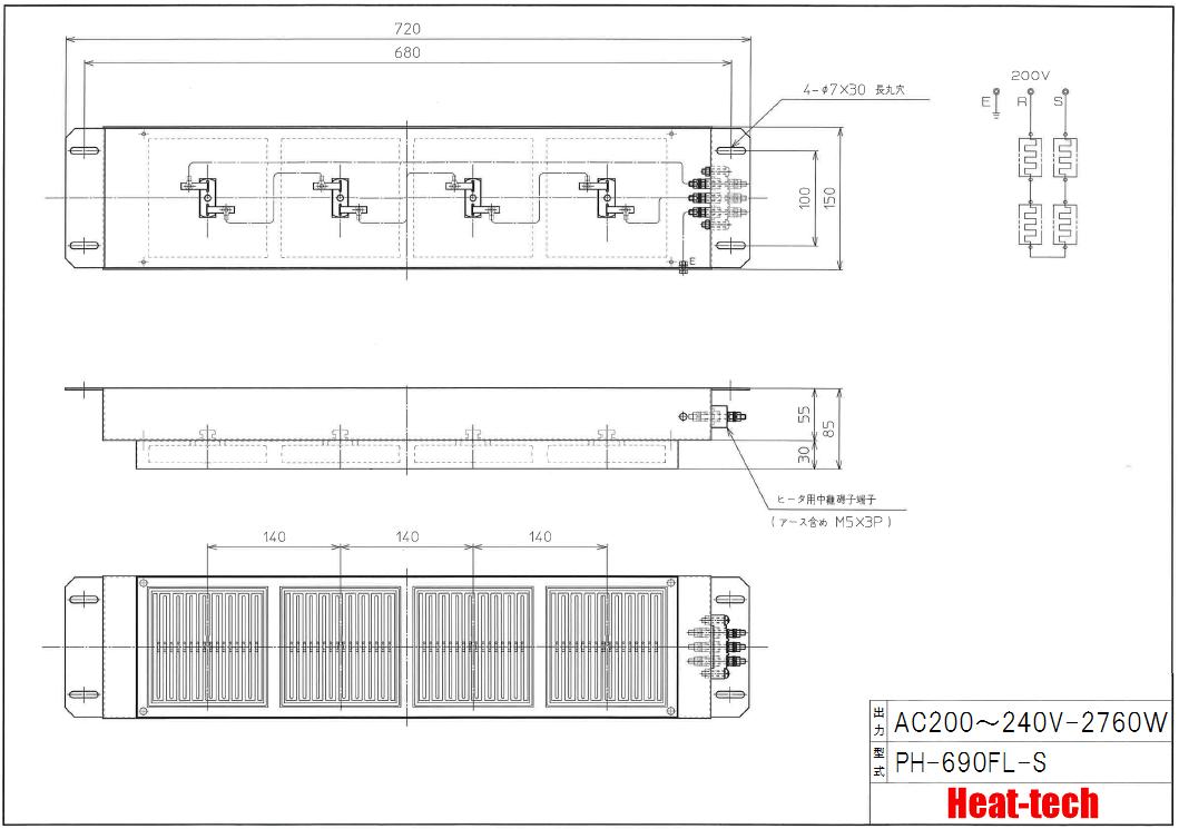 遠赤外線パネルヒーター外形図 PH-690FL-S