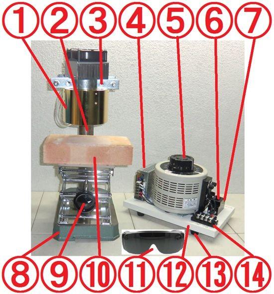 組立例 -ハロゲンポイントヒーター ラボキット HPH-120A/f45-1000w