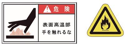 ハロゲンヒーター 安全上の注意事項(重要)-ハロゲンヒーターの概要