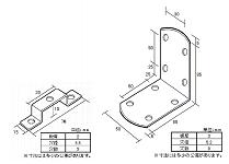 ハロゲンリングヒーターのステー外形図