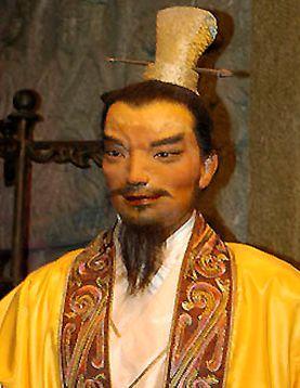 劉 安( 古代中国漢帝国淮南王 紀元前179年 - 紀元前122年)