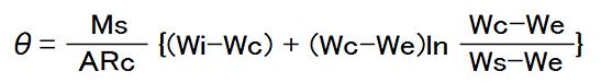 減率期間の乾燥速度曲線  - 減率乾燥速度曲線が直線で近似できる場合