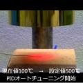 ハロゲン ポイントヒーターHPH-120によるオートチューニングの実例-ハロゲンポイントヒーターの活用法ビデオ