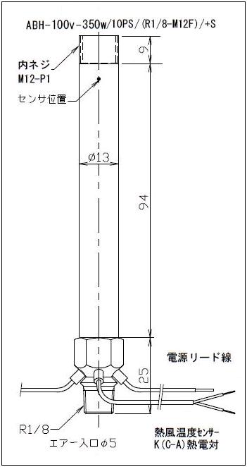 ラボキット外形図