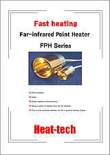 Far-Infrared Point Heater
