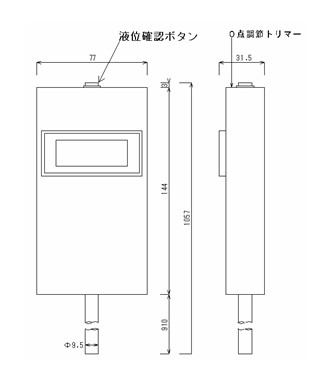DLS-900 外形寸法