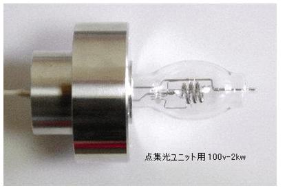 ハロゲンポイントヒーター ランプの寿命