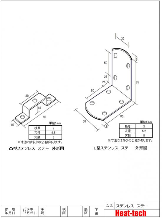 ハロゲンリングヒーター HRH-C98/H10/RH