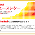 Heat-tech News Letter - Vol. 018