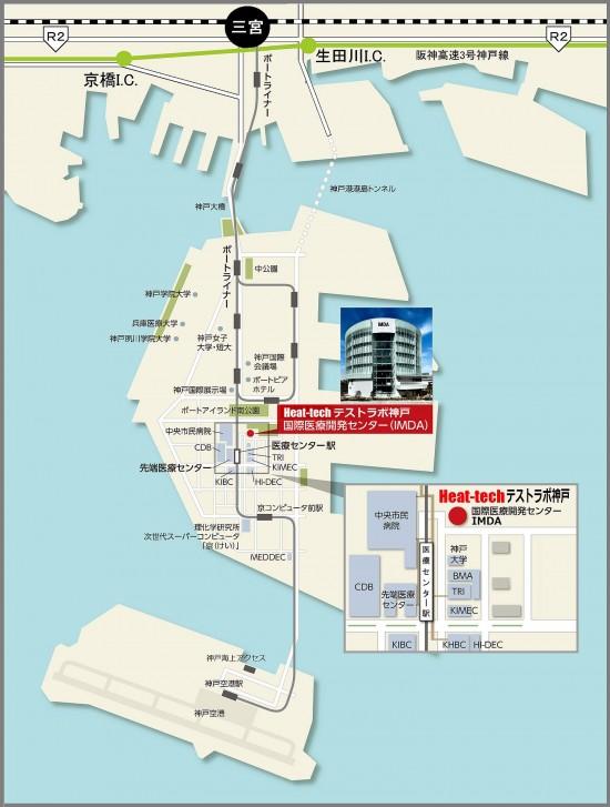 神戸新交通ポートライナー「医療センター駅」下車後のアクセス