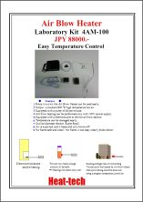 Air Blow Heater Laboratory Kit 4AM-100 with air pump